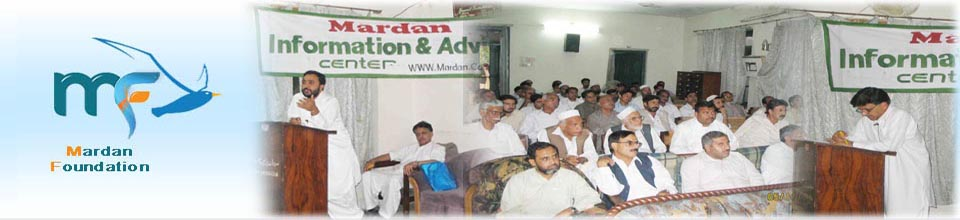 Mardan Foundation